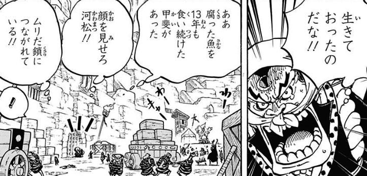 One Piece 936